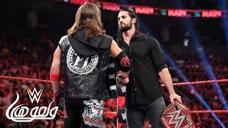 WWE Wal3ooha: تداعيات أحداث سمرسلام تغطّي على عرضيّ راو و سماكداون – 15 August 2019