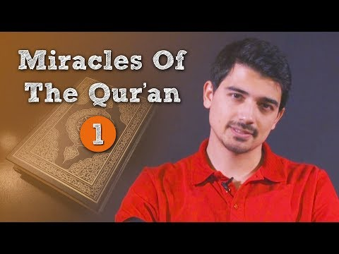 Miracles Of The Qur'an - 1: Forming of the Universe