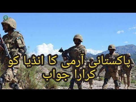 Pakistan Army Ka india ko jawab