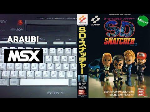 SD Snatcher (Konami, 1990) MSX2 [700] Walkthrough parte 2