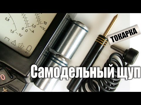 Самодельный щуп для мультиметра - UCu8-B3IZia7BnjfWic46R_g