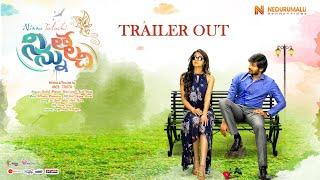 Video Trailer Ninnu Thalachi