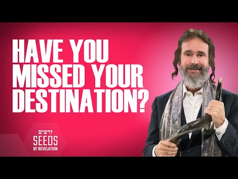 Have You Missed your Destination?