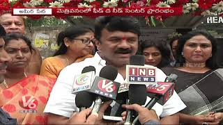Hamara Hyderabad News | 23nd August 2019 | V6 Telugu News