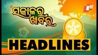 7 AM Headlines 18 August 2019 OdishaTV