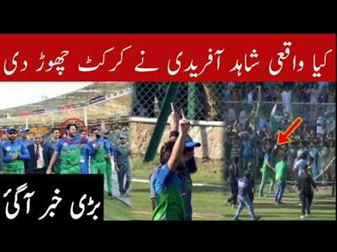 Shahed Afridi Retired From Cricket After Playing Last Match of Multan Sultan