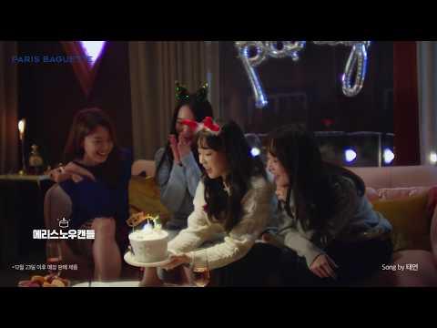 Paris Baguette 'Lightning Cake' Commercial