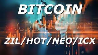 Обзор криптовалюты BITCOIN + [ZIL/HOT/NEO/ICX] - [19/06/2019]