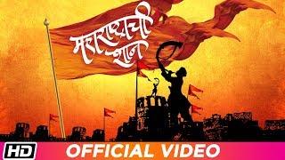 Original Composition Maharashtrachi Shaan - niharmayekar ,