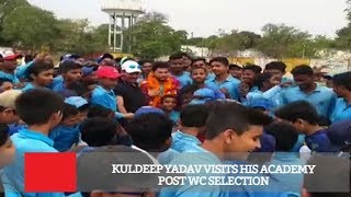 Kuldeep Yadav Visits His Academy Post WC Selection