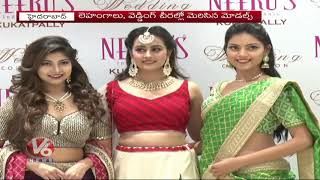 Neerus Launch New Traditional Wedding Collection | V6 Telugu News