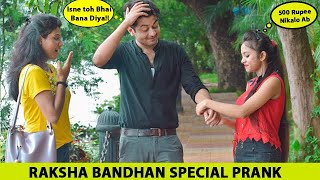 Raksha Bandhan Prank With A Twist II Pranks in India 2019 II JSM Brothers