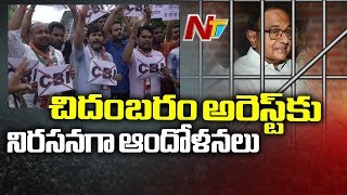 Congress Protest Against CBI And Central Govt Over Chidambaram Arrest || NTV