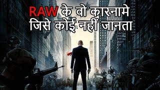 RAW (Research and Analysis Wing) Untold Story
