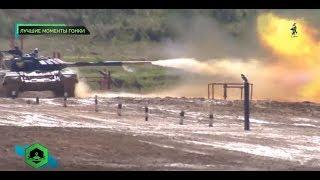 Tank Biathlon 2019   Semi Finals Rd 3 8-12-19