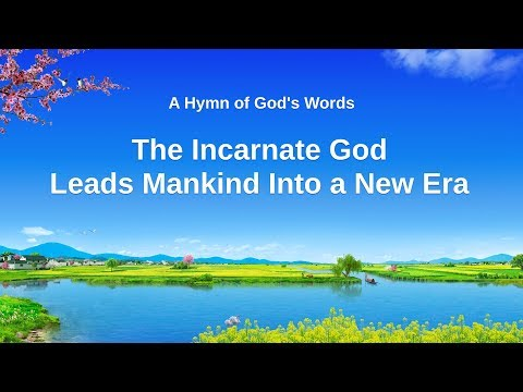 2019 Gospel Music With Lyrics
