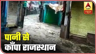 Inconsistent Rain Batters Several Cities Of Rajasthan, Red Alert Issued | ABP News