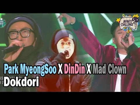 Dokdori (Live) [Feat. DinDin & Mad Clown]