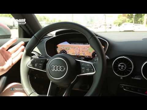 Audi TTS - Большой тест-драйв (видеоверсия) / Big Test Drive - UCQeaXcwLUDeRoNVThZXLkmw