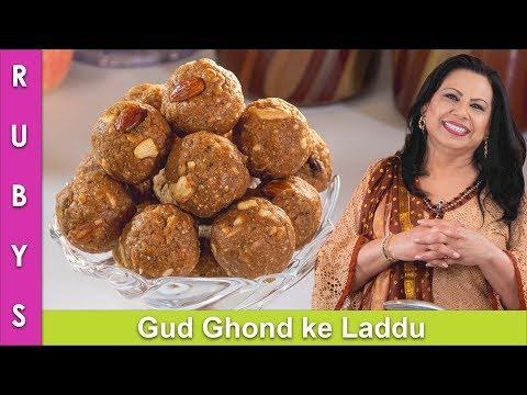 Gud Gond Ke Laddu Jarggery Gur Ki Mithai Recipe in Urdu Hindi - RKK - UCMhx-uS3O-G_6_lTrYmDKLw