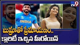Is Anupama Parameswaran dating cricketer Jasprit Bumrah? - TV9