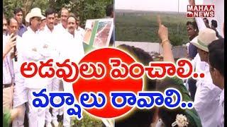 Telangana CM KCR Visits SingaiPalli Forest | Siddipet  | MAHAA NEWS