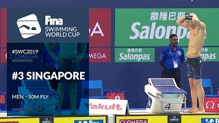 Men's 50m Butterfly | Day 2 Singapore #SWC19 | FINA Swimming World Cup 2019