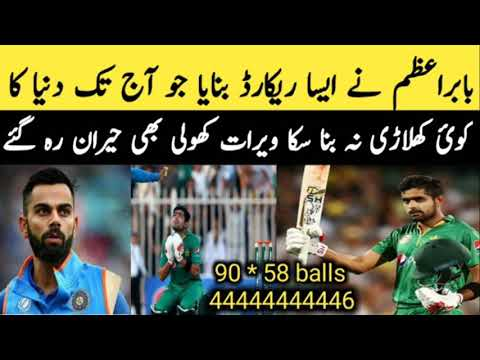 Babar Azam out Standing batting against South Africa in 2nd T20 2019