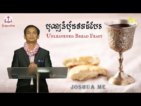 :    Sabbat Day Worship  28 March 2021 (Live)