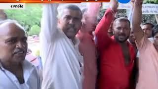 Farmer protest at Rajkot