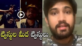 New Twist In Hero Raj Tarun Car Case | #RajTarun | i5 Network