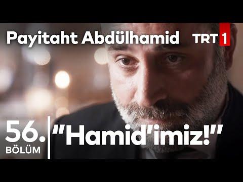 Sultan Abdülhamid - Peygamber Rüyası (Hamid'imiz)