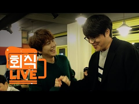 Still (Live Version) [Feat. Sung Si Kyung]