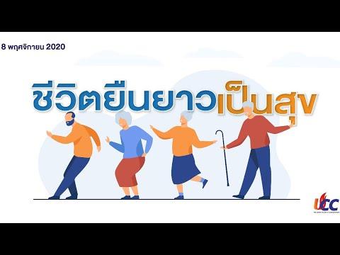 Sunday Full Service 8 November 2020 live