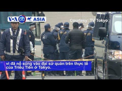 Nổ súng vào ĐSQ Triều Tiên ở Nhật, 2 người bị bắt