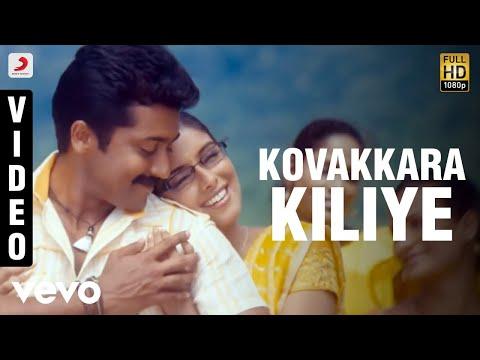 Vel - Kovakkara Kiliye Video | Yuvanshankar Raja| Suriya - UCTNtRdBAiZtHP9w7JinzfUg