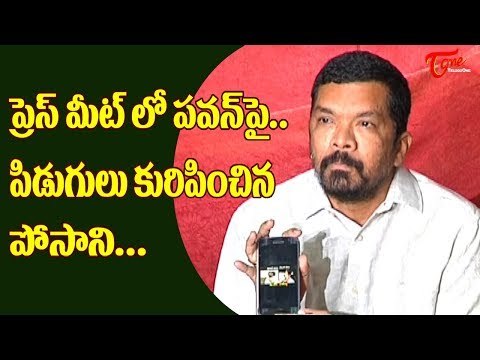 Posani Krishna Murali Fires on Pawan Kalyan at Press Meet | Full Speech | TeluguOne