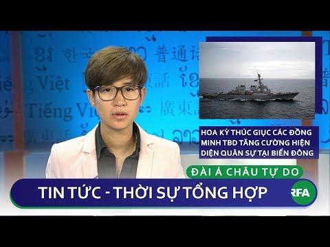 Tin nóng 24h 28/12/2018   Mỹ thúc giục các đồng minh TBD tăng cường hiện diện quân sự tại Biển Đông