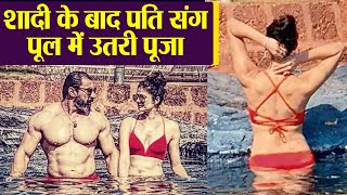 Pooja Batra flaunts bikini in pool with Nawab Shah; Check out here| FilmiBeat