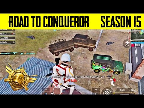 Road to Conqueror in Season 15 | Platinum to Diamond | PUBG MOBILE (Hindi)