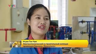 Программы на русском языке - 06/08/2019