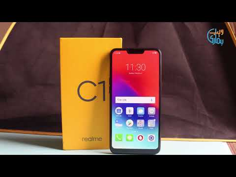 Realme C1 Unboxing & First Look In Urdu