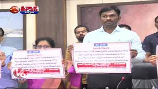 Govt Employees Promise On Parent And Children To Be Corruption Free, Maa Bharosa | Teenmaar News |V6