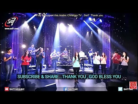 Jesus , In You there is Life (Feek Al-Hayaa)..Lovely Arabic Christian Song(Subtitles)