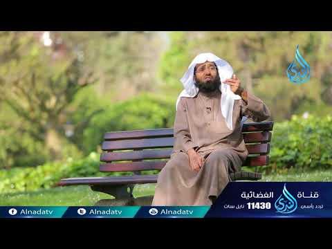 أخلاقنا | ح17 | د عبد العزيز الفوزان