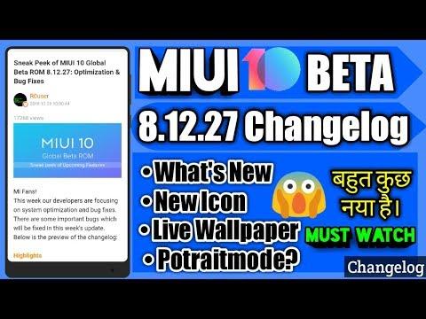 🔥MIUI10 8 12 27 Update PotraitMode?|Icon| MIUI 8 12 27