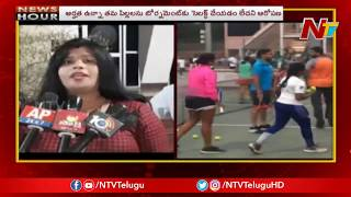 News Hour | Morning News | 24th August 2019 | Part 02 | NTV
