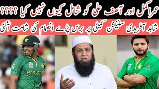 Shahid Afridi Talk About Asif Ali & Umar Akmal Selection In World Cup 2019 | Mussiab Sports |