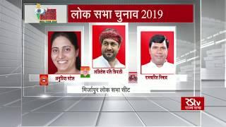 Key Contests in Uttar Pradesh | Phase 7 LS Polls 2019