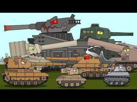 Топ 30 - Мультики про танки - UC-Bc-4nV2-Tk4Af2rqrmrjA